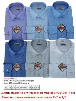 Сорочка детская дл. рукав, фирмы DINO