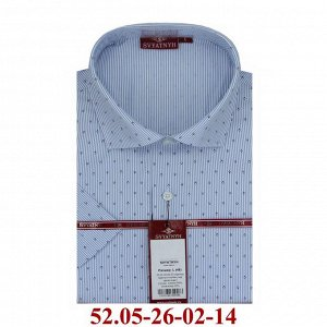 Рубашка 46 р.
