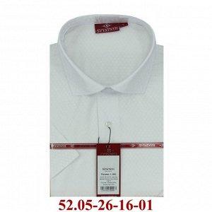 Рубашка белая 46 р.