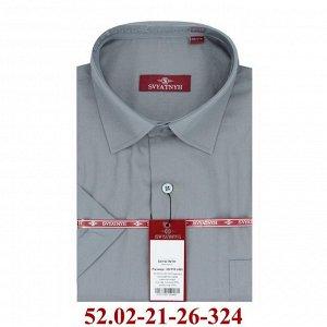 Сорочка мужская темно-серая с коротким рукавом 54 р-р