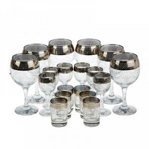 Мини-бар 18 предметов вино, гравировка, белый 240/55/50 мл