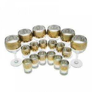 Мини-бар 18 предметов вино, флоренция, темный 240/55/50 мл
