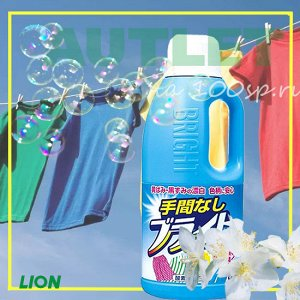"""LION Bright Отбеливатель для деликатных тканей  """"Яркость"""", флакон, 1000 мл"""
