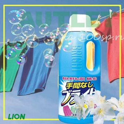 Любимая Япония, Корея, Тайланд.!Ликвидация!Акции Осени! — Отбеливатели, Пятновыводители — Отбеливатели и пятновыводители