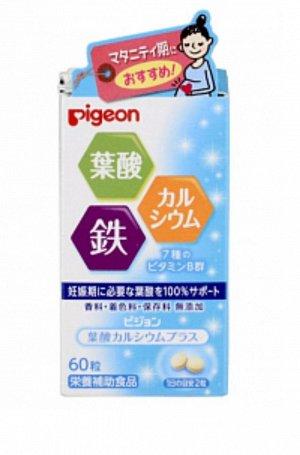Витаминный комплекс для беременных и кормящих Pigeon