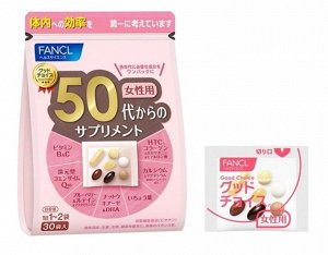 Витаминный комплекс Fancl для женщин 50