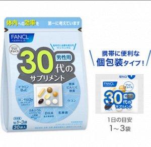 Витаминный комплекс Fancl для мужчин 30