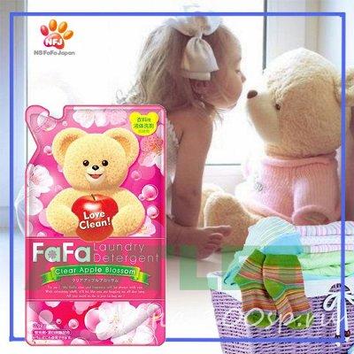 Любимая Япония,Корея,Тайланд!Японское качество-только лучшее — NS FaFa - детская серия  — Средства для стирки