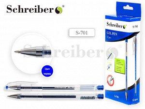 Ручка гелевая: СИНЯЯ, в прозрачном корпусе, пишущий узел 0.5 мм