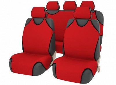 Для авто: чехлы, коврики, оплетки на руль и прочие мелочи — Авточехлы майки — Авточехлы