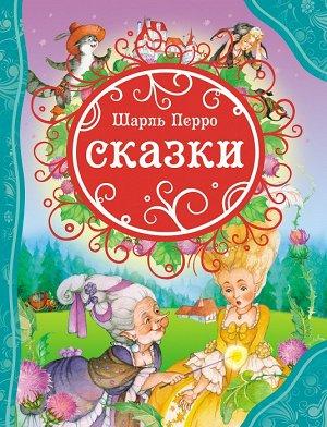 Перро Ш. Сказки (ВЛС)