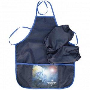 """Фартук с нарукавниками для ИЗО ArtSpace """"Планета"""", 3 кармана, темно-синий"""