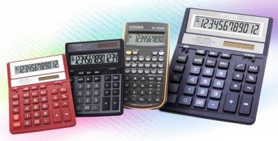 Рельефная канцелярия школа. — Калькуляторы — Домашняя канцелярия