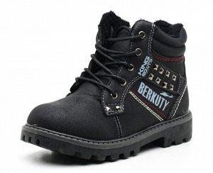 Ботинки осенние для мальчика утрепленные KB10209SW Schwarz KING BOOTS