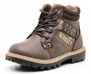 Ботинки осенние для мальчика утепленные KB10209BR Braun KING BOOTS