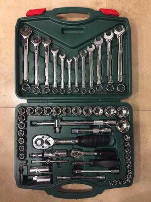 Набор инструментов 61 предмет