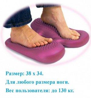 Подушка балансировочнаям для ног