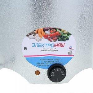 """Сушилка для овощей и фруктов """"Электромаш"""", 400 Вт, 4 яруса, 20 л, МИКС"""