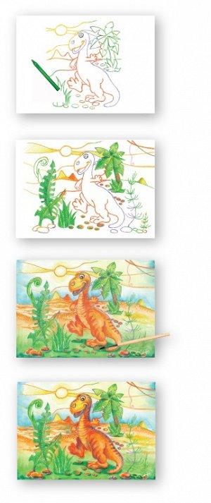 """Набор """"Волшебные картинки. Динозавры"""""""