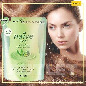 """""""Naive"""" Бальзам-ополаскиватель для норм. волос восст.""""Naive  - экстракт алоэ (смен.упак)400 мл"""