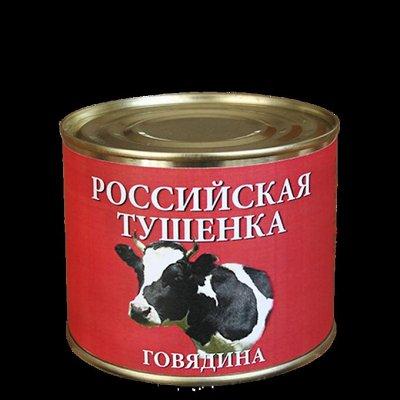 Калининградская тушенка 61 — Российская тушенка - класс СРЕДНИЙ — Мясные