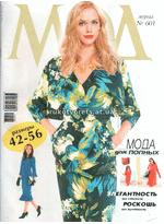 Уцененные журналы по супер-ценам — ВЯЗАНИЕ  РУКОДЕЛИЕ  ШИТЬЕ — Журналы