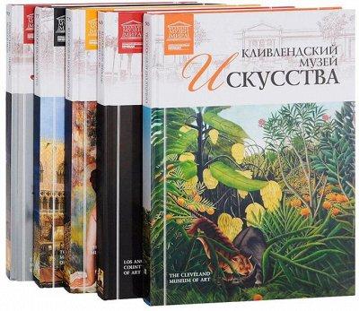 Книги для всей семьи. Всегда низкие цены — Разное — Художественная литература