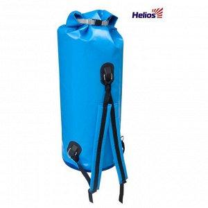 Драйбег 90л (d33/h125cm) с лямками голубой Helios (HS-DB-9033125-BL)
