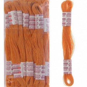 Нитки для вышивания Riolis (полушерсть), 20м, Нитки для вышивания Riolis (полушерсть), 20м, цвет 255