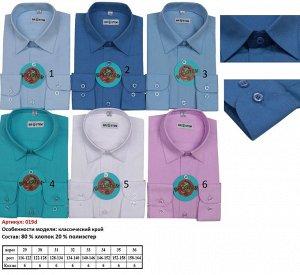 рубашка размер 32