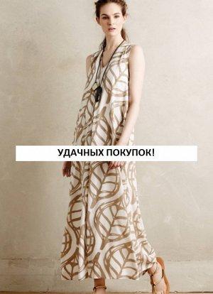 платье летнее 48р