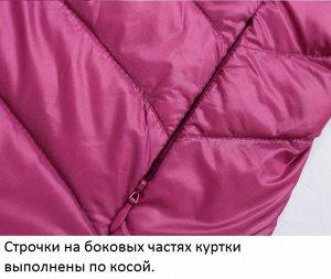 Куртка женская (светло-зеленый)