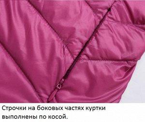 Куртка женская (синий)