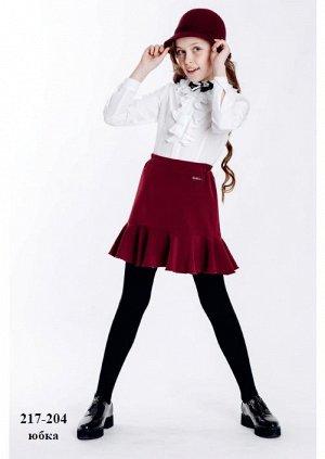 Стильная школьная юбка. Цвет чёрный