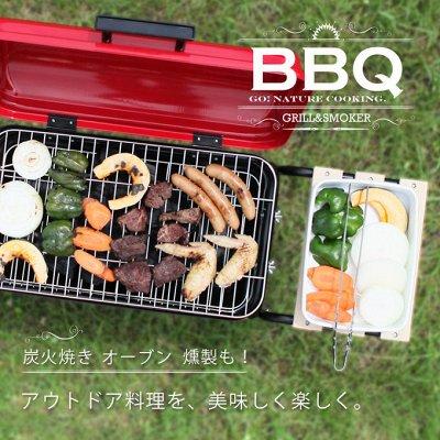 Из Японии! Товары для туризма и отдыха! — BBQ, уголь — Туризм и активный отдых
