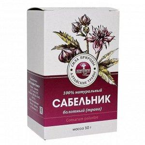 Сабельник(корень),50 гр.