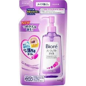 Средство для умывания и снятия макияжа Biore