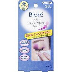Салфетки для снятия макияжа для чувствительной кожи Biore