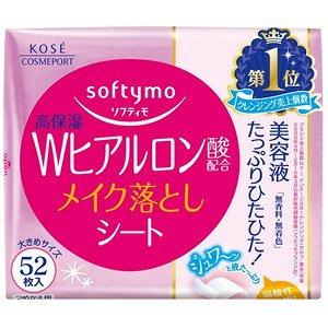 Салфетки для снятия макиажа Softymo Hyaluron Acid