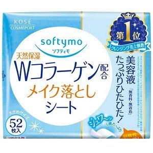 Салфетки для снятия макиажа Softymo Collagen