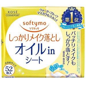 Салфетки для снятия макиажа Softymo Mineral Oil