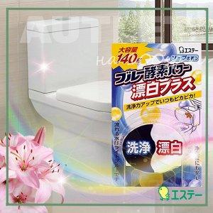 """ST """"Blue Enzyme Power"""" Очищающая и отбеливающая таблетка для бачка унитаза с ферментами, окрашивающими воду в голубой цвет"""