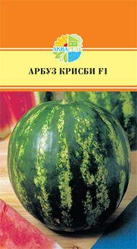 Овощи 5шт в 1 уп Сверхранний гибрид тип Кримсон Свит 85дней. Плоды округлые, полосатые, вес 3-3,5кг.