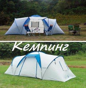 Палатка 2-х комнатная