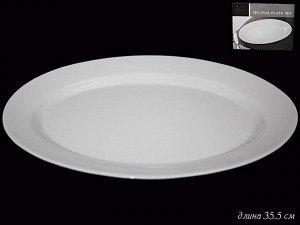 Овальное блюдо 35,5см. WHITE в под.уп.(х12) Опаловое стекло  Опаловое стекло