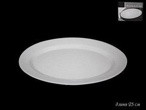 Блюдо Овальное блюдо 25см.WHITE в под.уп.(х36)Опаловое стекло  Опаловое стекло