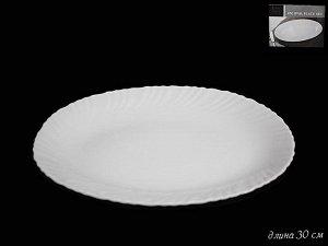 Овальное блюдо 30см. ТРИУМФ в под.уп.(х24)Опаловое стекло  Опаловое стекло