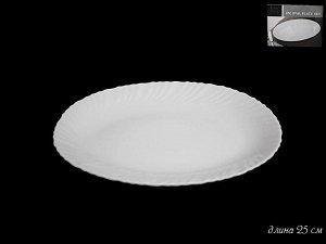 Овальное блюдо 25см. ТРИУМФ в под.уп.(х24)Опаловое стекло  Опаловое стекло