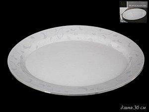 Блюдо Овальное блюдо 36см. СЕРЕБРЯНЫЙ ШЕЛК в под.уп.(х12)Опаловое стекло  Опаловое стекло