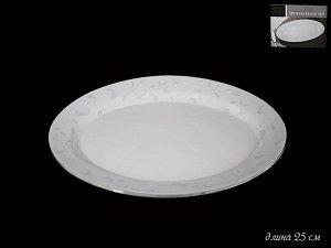 Блюдо Овальное блюдо 25см. СЕРЕБРЯНЫЙ ШЕЛК в под.уп.(х36)Опаловое стекло  Опаловое стекло